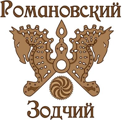 логотип компании Романовский Зодчий