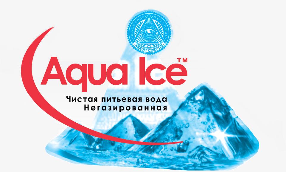 логотип компании Aqua Ice