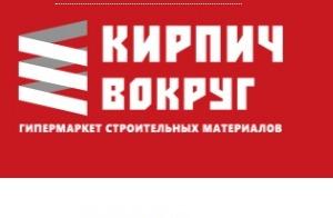 логотип компании Кирпич вокруг Санкт-Петербург