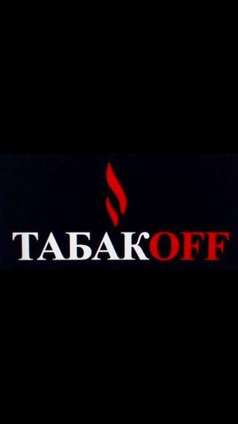 логотип компании Табакофф