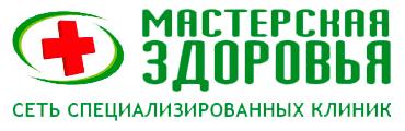 логотип компании Мастерская Здоровья