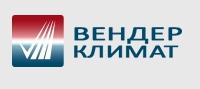 логотип компании Вендер Климат