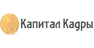 логотип компании Капитал Кадры