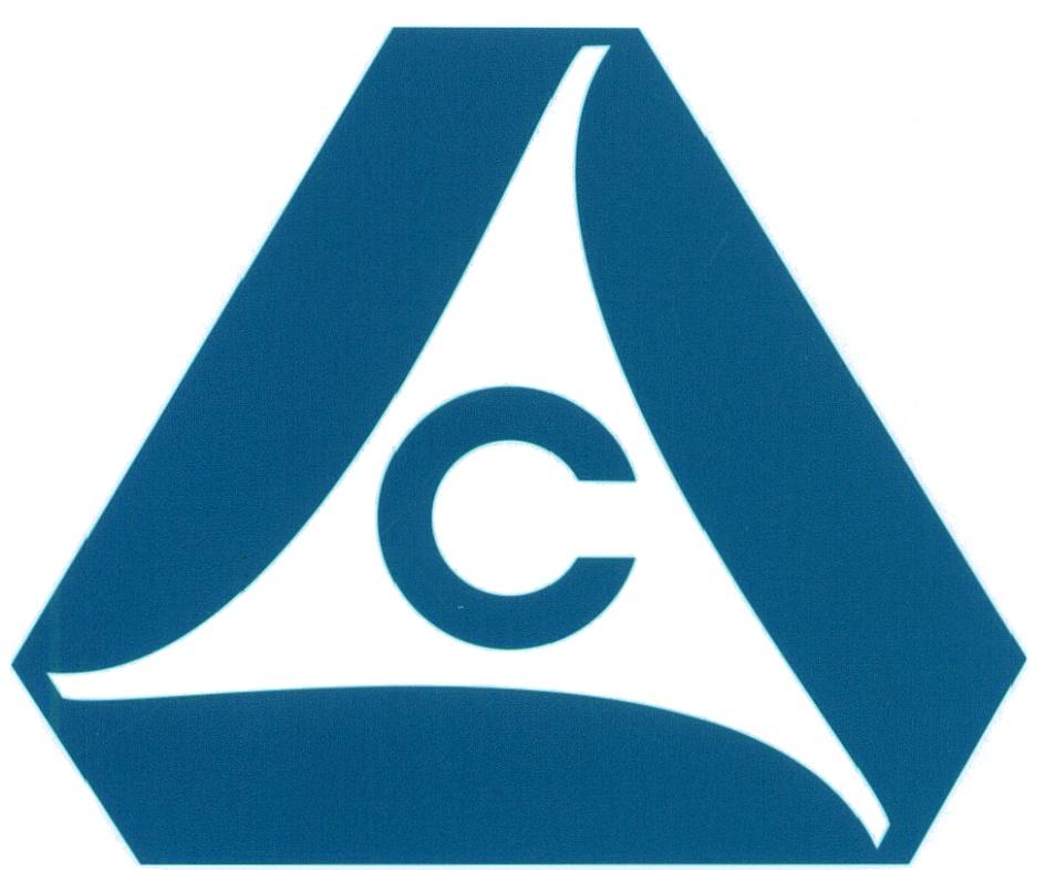 логотип компании ПТГО СЕВЕР