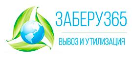 логотип компании Заберу365