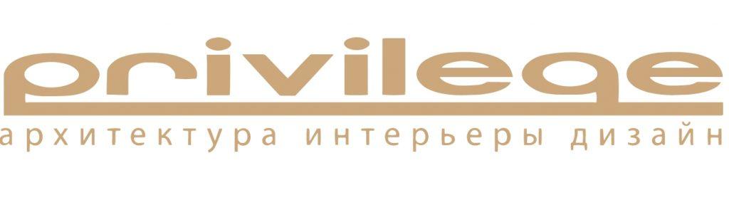 логотип компании Студия-дизайна Privilege