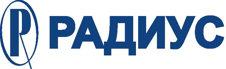 логотип компании Радиус