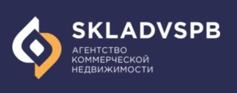 логотип компании Агентство коммерческой недвижимости SKLADVSPB