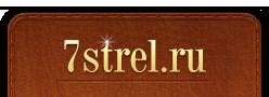 логотип компании Семь стрел