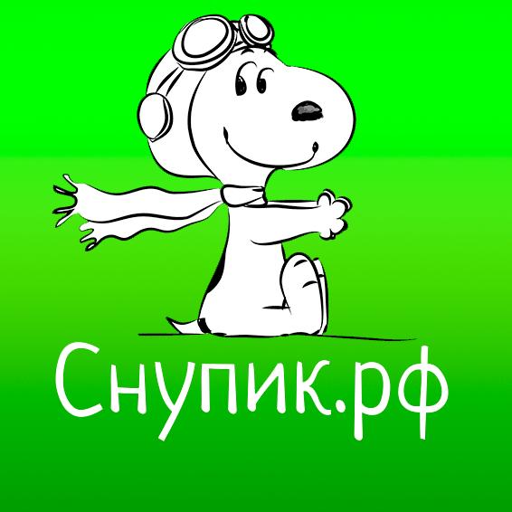 логотип компании Снупик