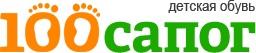 логотип компании Детская обувь 100 САПОГ