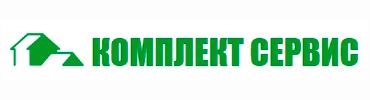 логотип компании ООО «КОМПЛЕКТ СЕРВИС»