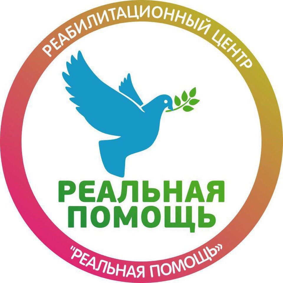 логотип компании Центр лечения зависимостей Реальная Помощь