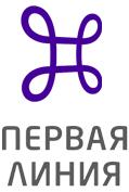 логотип компании Первая Линия