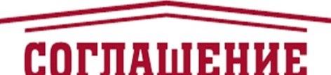 """логотип компании Общество с ограниченной ответственностью """"Соглашение"""""""