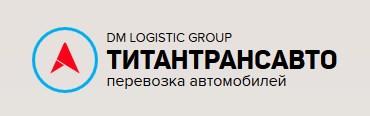 логотип компании Титан Транс Авто