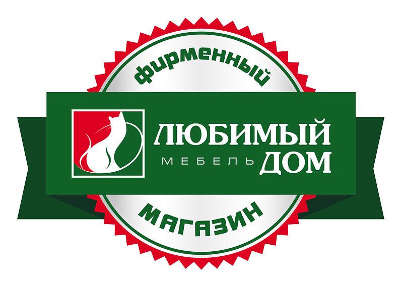 """логотип компании """"Любимый дом Выборг"""""""
