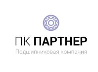 логотип компании ООО Подшипниковая компания «Партнер»