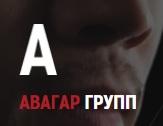 логотип компании Авагар Групп