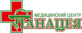 "логотип компании Медицинский центр ""ПАНАЦЕЯ"""