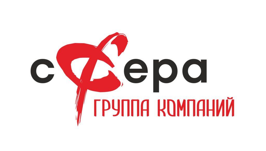 логотип компании ГК Сфера