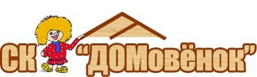 логотип компании СК Домовенок – Строительство деревянных домов и бань