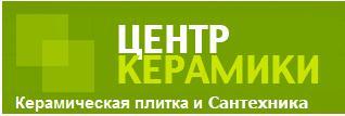 логотип компании Центр Керамики