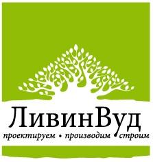 логотип компании ЛивинВуд