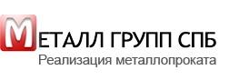 логотип компании МЕТАЛЛ ГРУПП СПБ