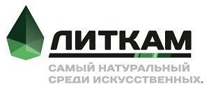 логотип компании Litkam