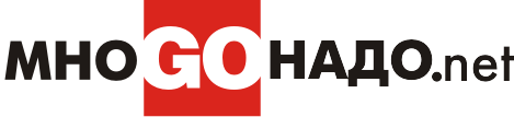 логотип компании МНОГОНАДО.net