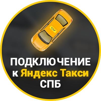 логотип компании TAXISPB.ORG
