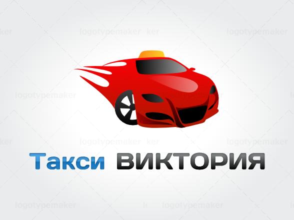 логотип компании Диспетчерская служба такси Виктория