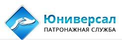 логотип компании Патронажная служба Юниверсал