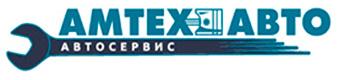 логотип компании Автосервис Амтех-Авто