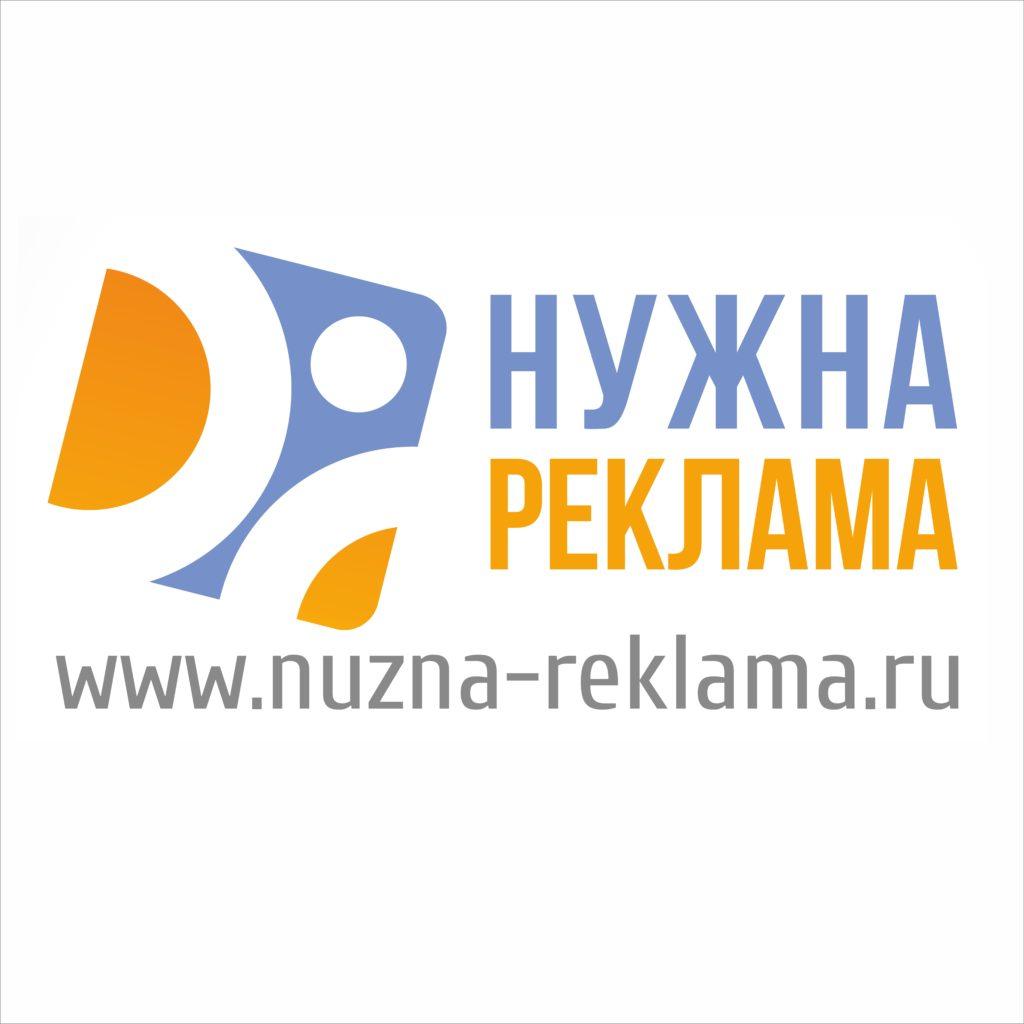 логотип компании Вывески СПб