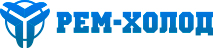 логотип компании РЕМ-ХОЛОД