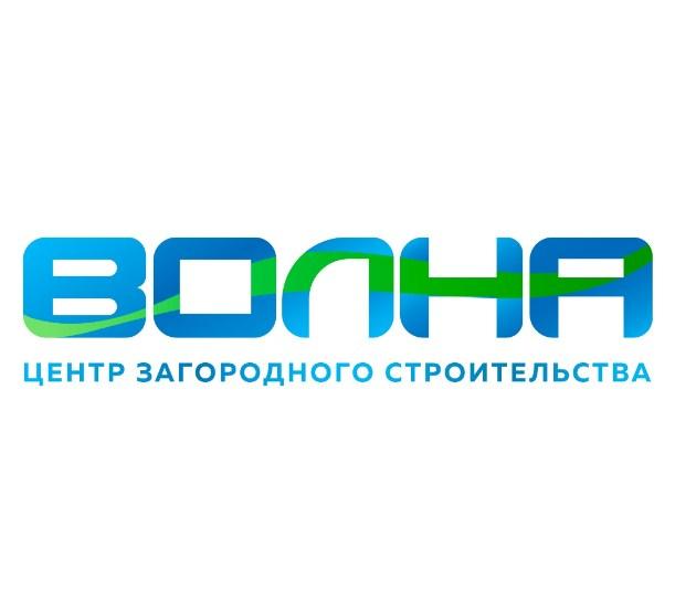 логотип компании Центр загородного строительства Волна (ИП Богданов А.В)
