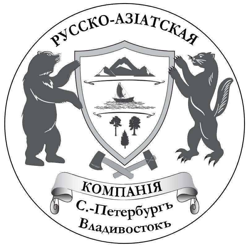 логотип компании Русско-Азиатская Компания