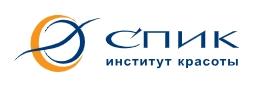 логотип компании Институт красоты СПИК