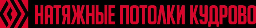 логотип компании Натяжные потолки в Кудрово