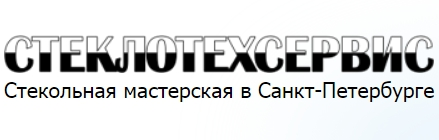 логотип компании СтеклоТехСервис