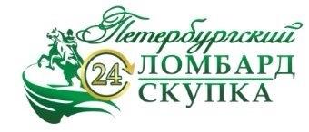"""логотип компании ООО """"Петербургский Ломбард"""""""