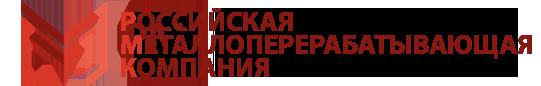 "логотип компании ООО ""РМК"""