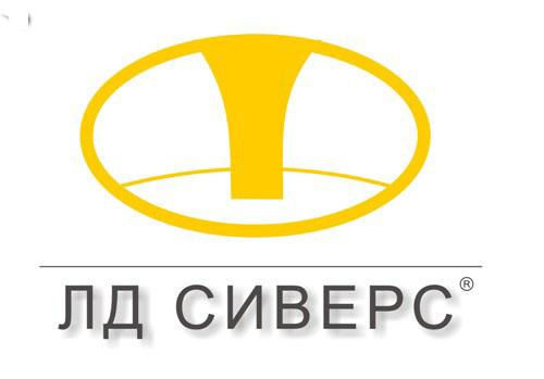 "логотип компании ООО ""ЛД Сиверс"