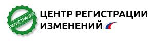 логотип компании Центр регистрации изменений