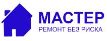 логотип компании Мастер-Ремонт без риска