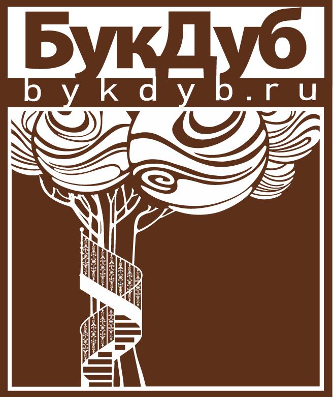 логотип компании Столярная компания «БукДуб»