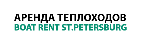 логотип компании Аренда теплоходов от Bоат Rent St. Peterburg