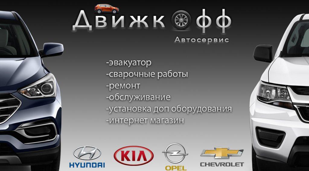 логотип компании Ежедневно с 09:00 до 21:00